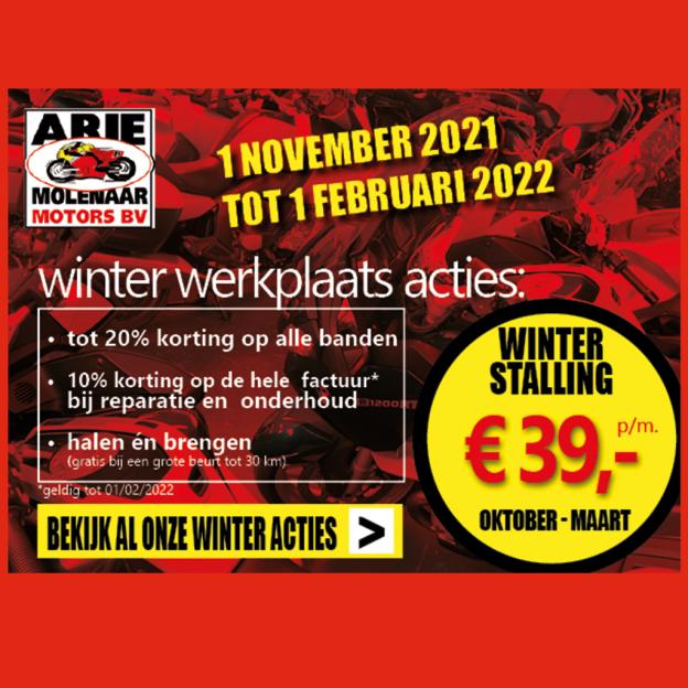 AMM Winter stalling website